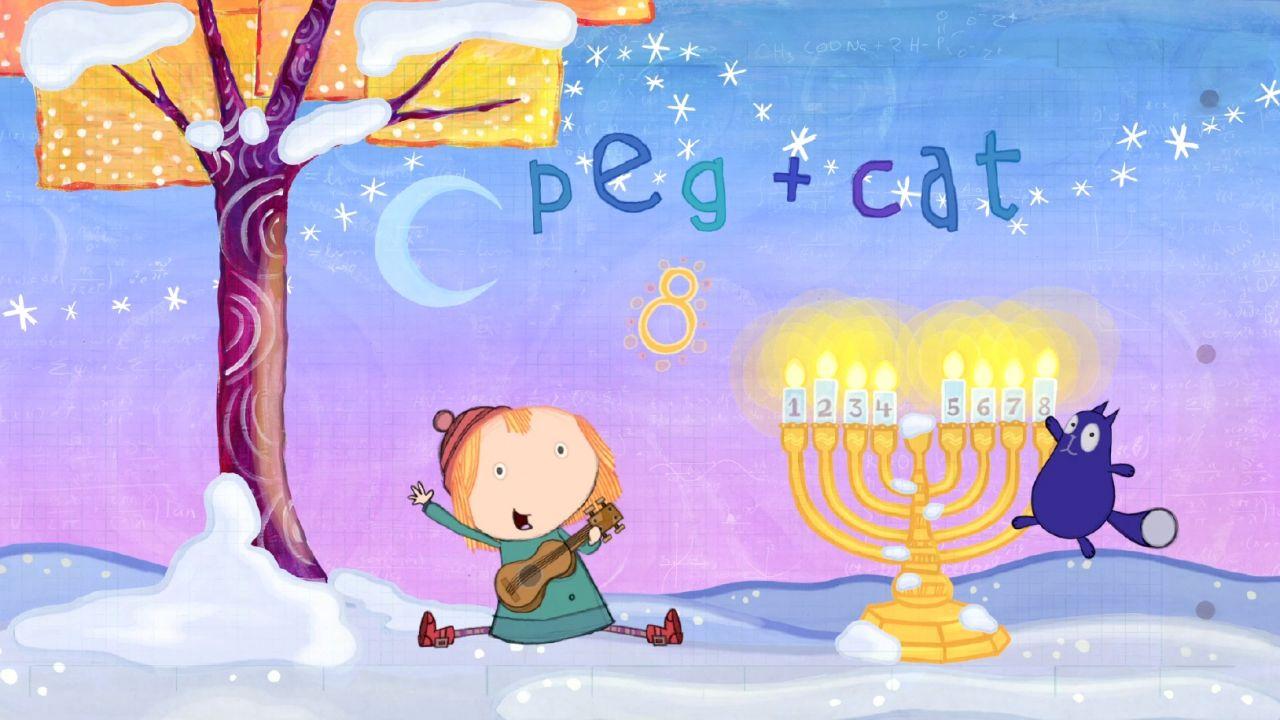 Peg+Cat+Holidays