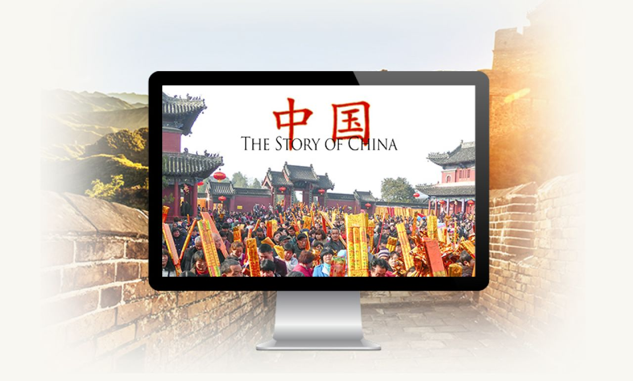 AETN PBS LearningMedia The Story of China