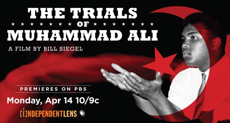 """""""Trials of Muhammad Ali"""""""